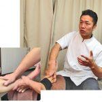 massage いずみ町整体院 / 整体,マッサージ,頭痛,肩こり,腰痛,慢性疲労などに