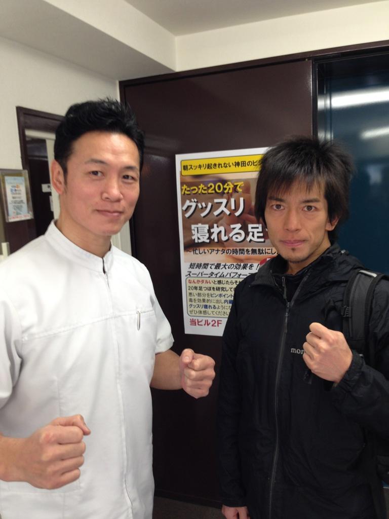 conditionning-yukawa 【決戦へ向け、リセット整体で最終調整】